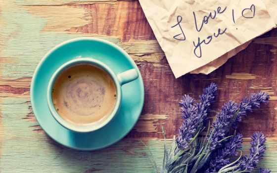 coffee, lavender, love, еда, кофейные, зерна, напиток, буква, цветы,