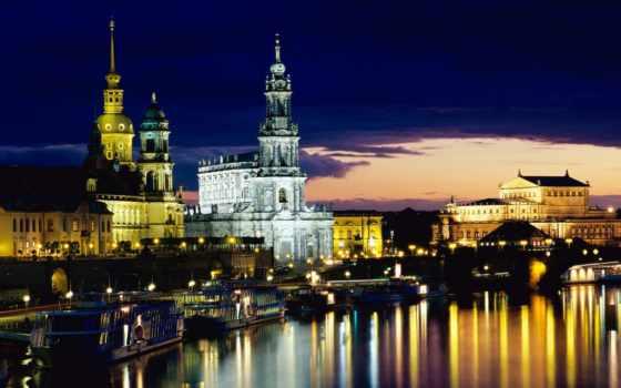 туры, германию, германии, german, отдых, дрездена, места, оценка,