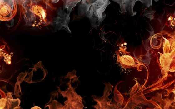 огонь, лошадь, дым