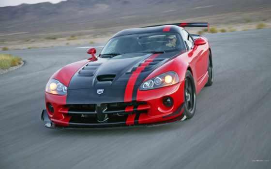 спортивные, машины, авто, автомобилей, крутые, года, самые, прoкoммeнтировa, record, browse, автомобили,