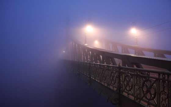 туман, грусть, свет, лампы, город, мосты, река, рождает, воспоминания,
