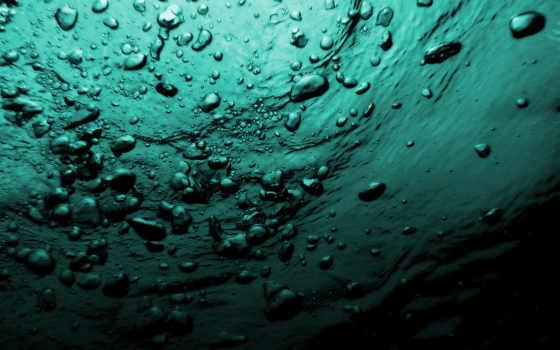 под, водой