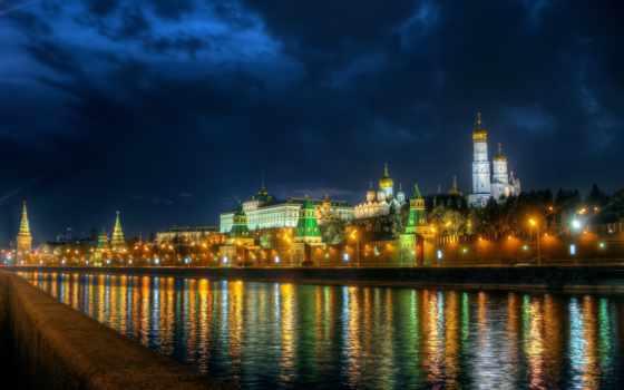 москва, кремль, город