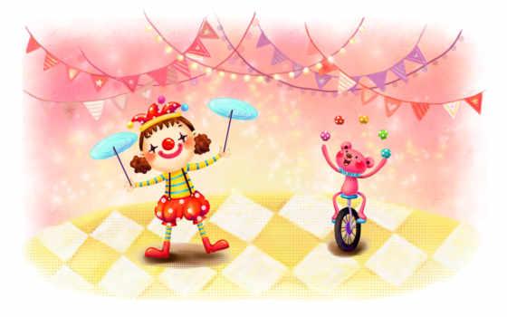 нарисованные, девочка, медвежонок, клоуны, мячи, жонглирование, клоун, велосипед, тарелки, прутики, гирлянда