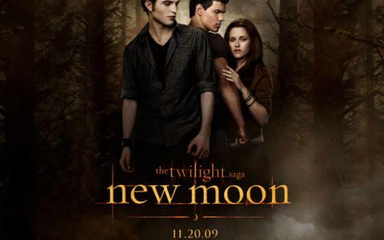 сумерки, new, сага, луна, новолуние, фильмы,