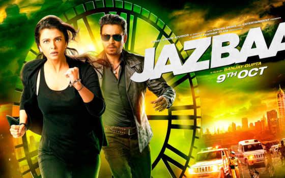 india, жанр, jazbaa, аттракцион, новинки, взаимное, description, комедия, крови, колл, криминал,