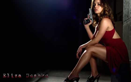 пистолетом, dushku, eliza, женщина, you, девушка, women,