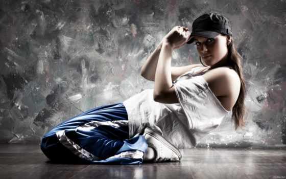 стиль, dance