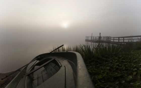 туман, разное, name