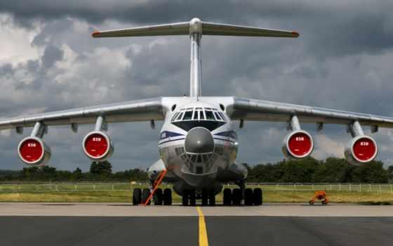 ,Ил-76, гузовой, транспортный,