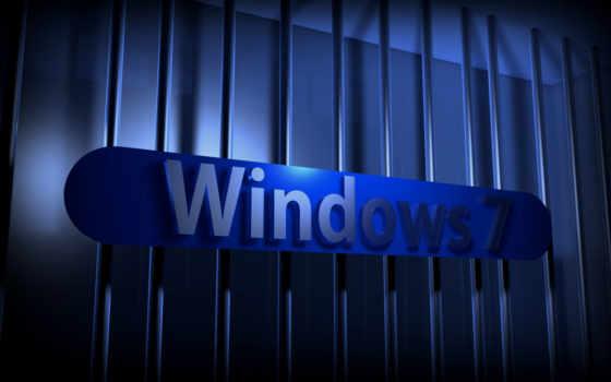 windows, neon, подсветка