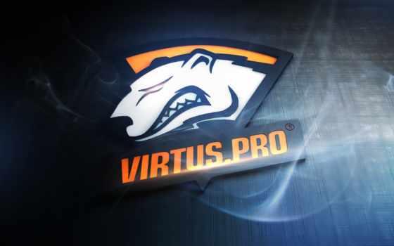 pro, virtus, vp, прилавок, strike, команда,