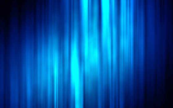 северное сияние голубое
