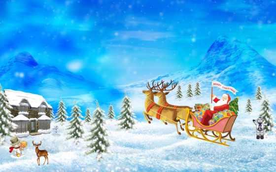 графика, иллюстрации, рисунок, subaru, снег, forger, новогодние, сугробы, под, иней, дед, new, санта,