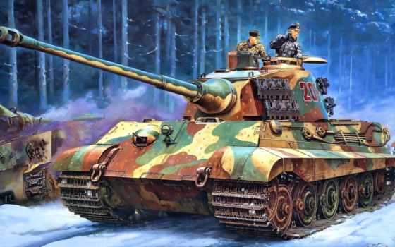 тигр, king, tamiya, german, танк, ardennes, фронтовой, royal,