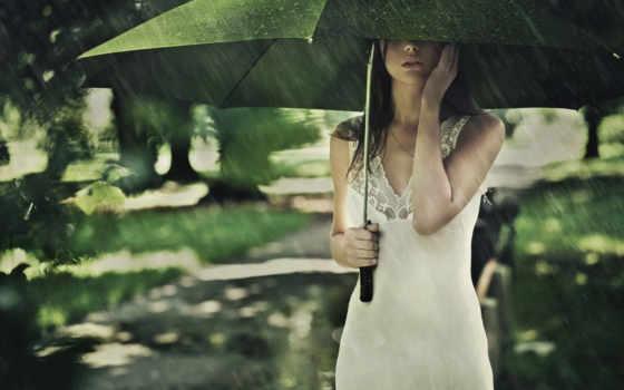дождь, под, люблю, прогулка, дождем, гуляли, задолго, ли, когда,