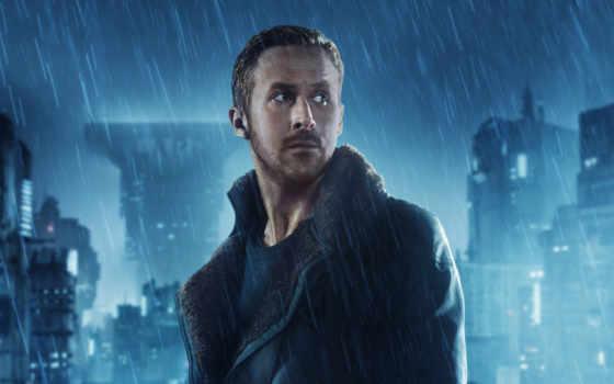 running, лезвию, gosling, дождь, пистолеты, ryan, мужчины, офицер,
