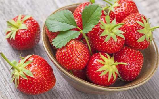 stock, eper, чаша, gyümölcs, images, free, strawberries, art, photos,