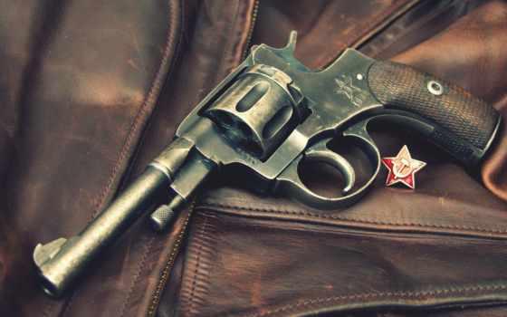 наган, revolver, oruzhie