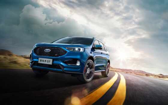 ford, edge, china, car, mobil, automotive, asfalto