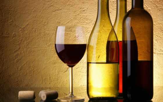 wine, вина, напитки, макро, бокалы, настроение, разное, похудения, bottles, литров, тыс, можно, stiahnuť,