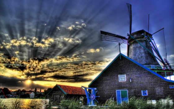 мельница, windmill