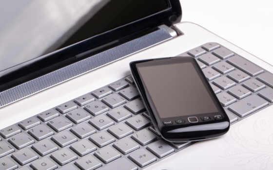ноутбуки и смарфон
