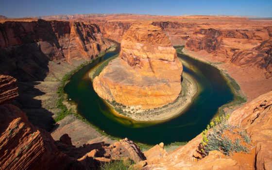 canyon, река