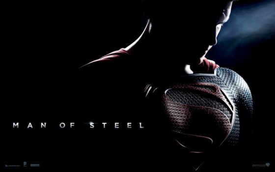 man, steel