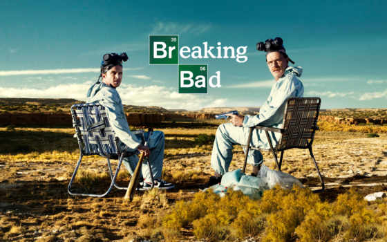 плохой, breaking, jesse, everything, walt, тяжкие, walter,