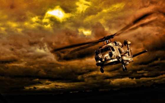 широкоформатные, вертолеты