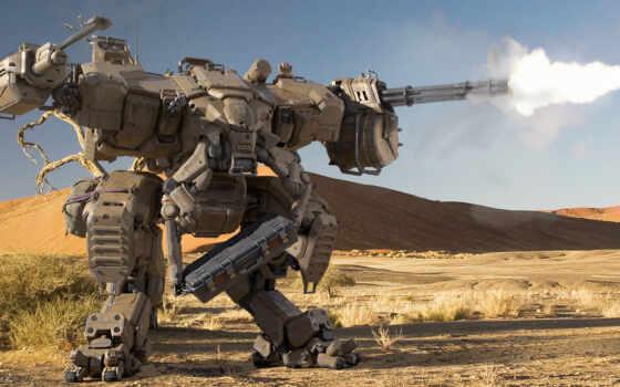 пулеметы, пустыня, огонь, робот, шагатель, стрельба, картинка,