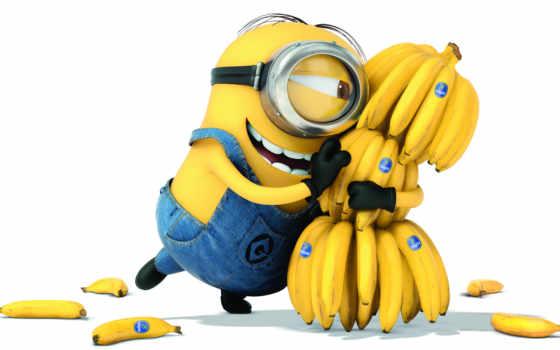 миньон и бананы