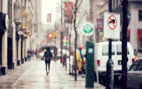 улица, город, совершенно