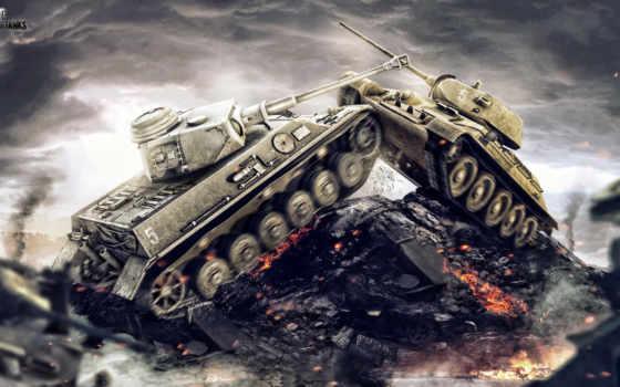 таран танков
