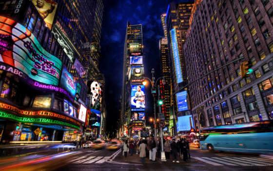 нью, york, площадь