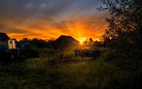 закат, природа, sun, вечер, александр, авто, деревня, tehnika, красавица, stoloboi, lodge