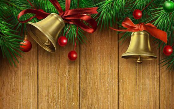 новогодние, год, праздники