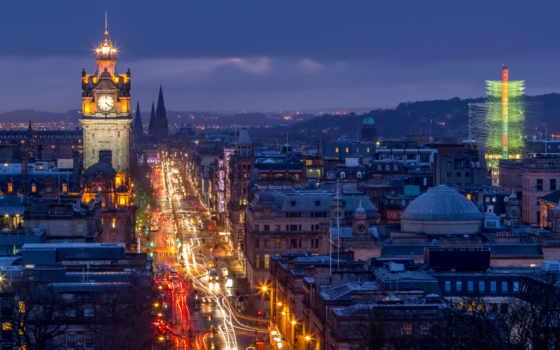 эдинбург, сайте, windows