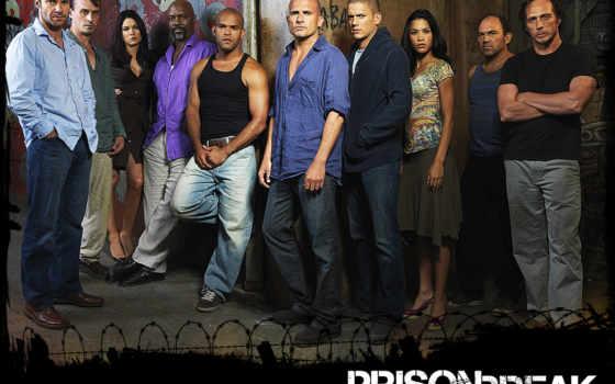 escape, тюрьмы, break, тюрьма, серия,