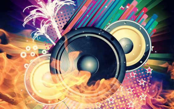 music, динамики