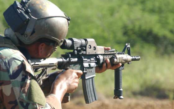 Оружие 48070