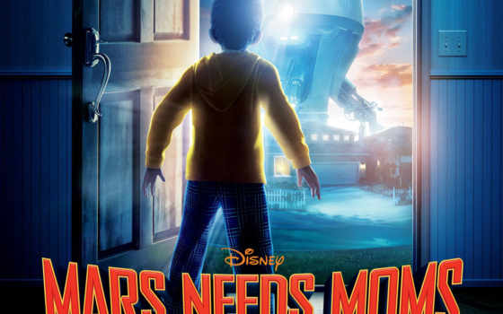 needs, moms, марс