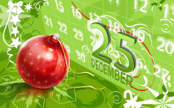 декабря, christmas, дек