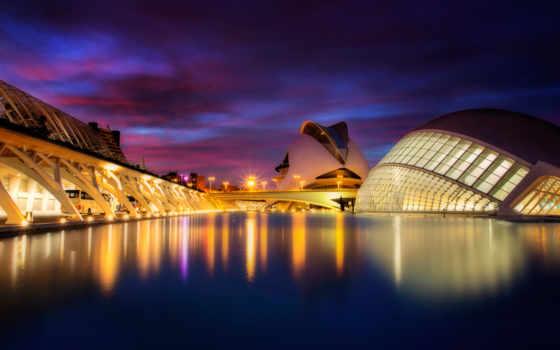 город, valencia, sciences, arts, испания, flickr, you,