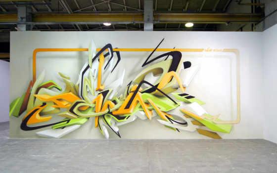 graffiti, european, art, graffito, краска, daim