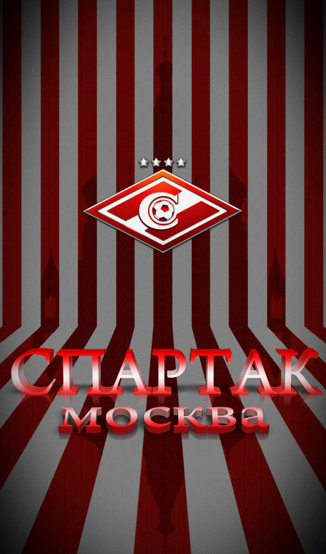 ,, красный, текст, шрифт, линия, плакат, вывеска, лого, графический дизайн, симметрия, графика, fc spartak moscow, russian premier league