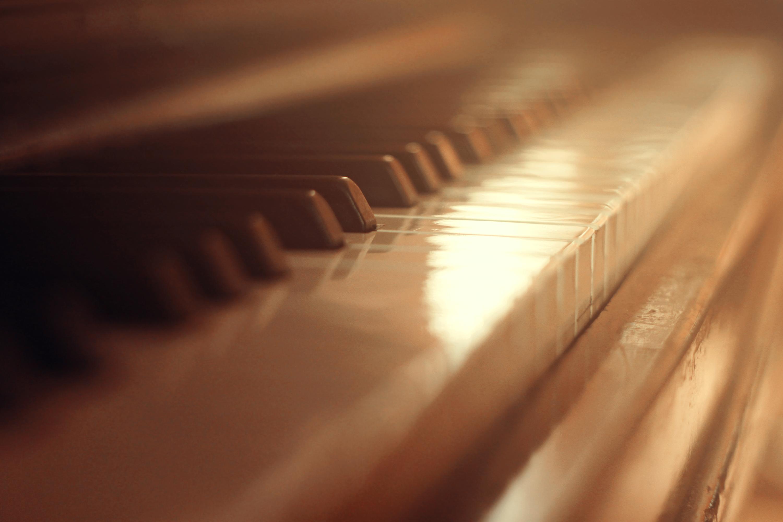 Пианино  № 1529671 загрузить