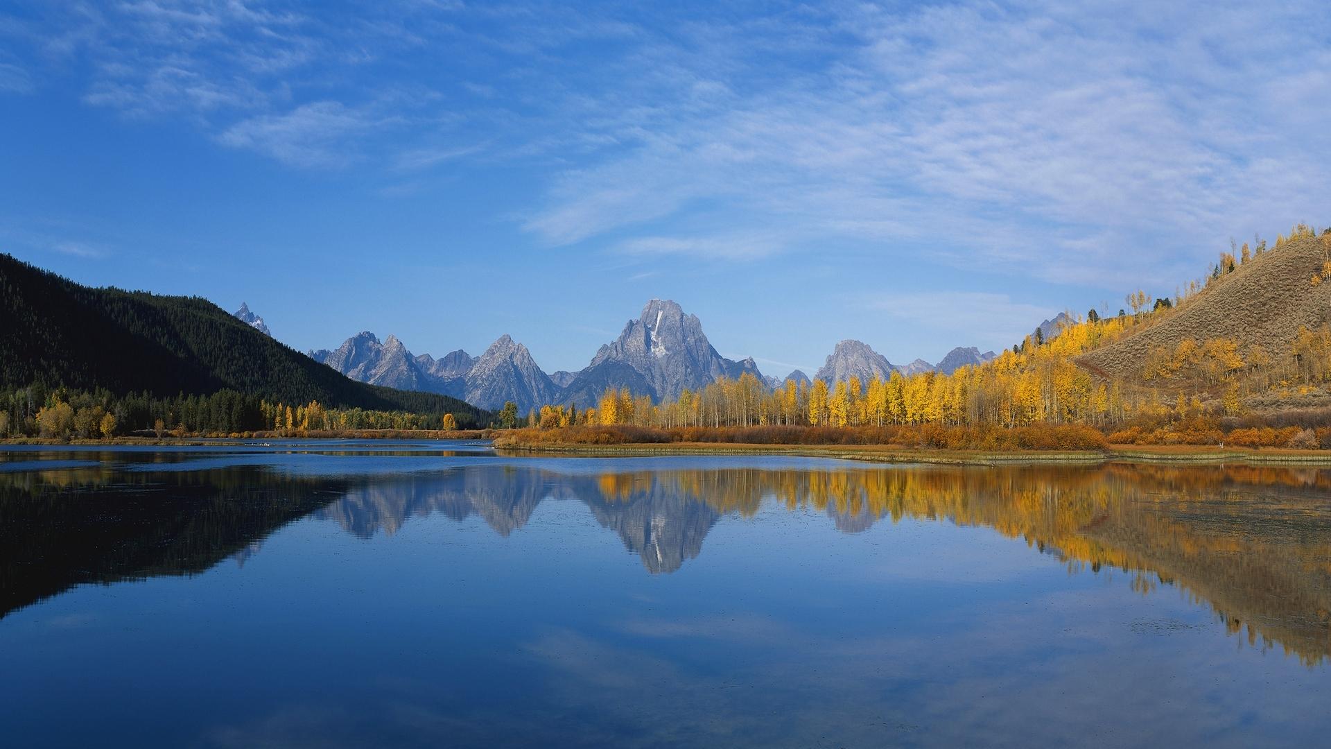 природа скалы горы река небо nature rock mountains river the sky загрузить