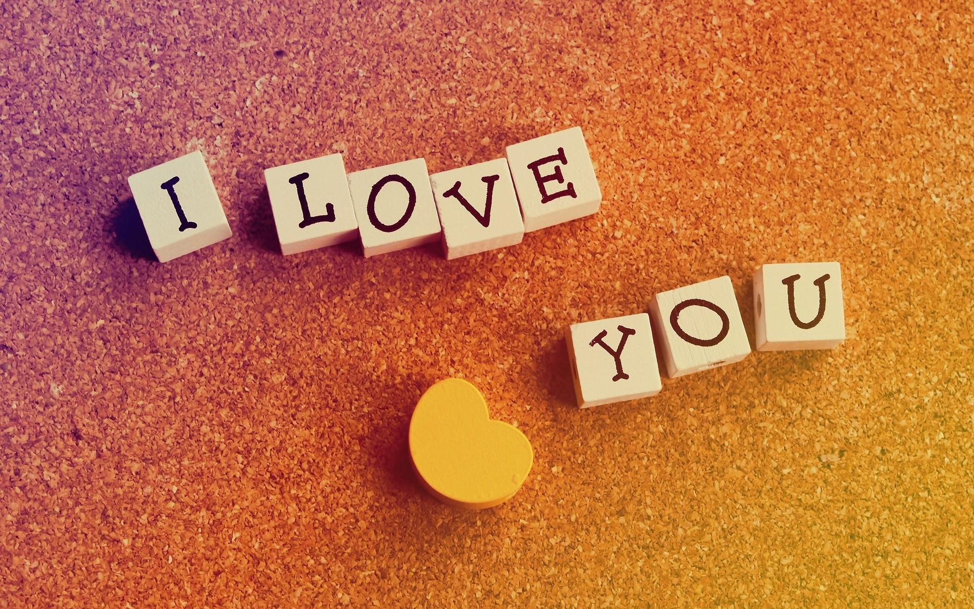 Днем, картинка с надписью я тебя люблю на английском